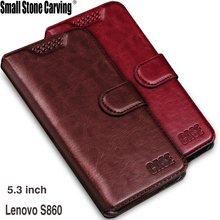 Business Luxury Leather Stand Case For Lenovo S860 Flip Cover with Card Holder Case For lenovo s860 Case Mobile Phone Cover Bag(China)