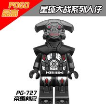 Single Sale PG727 Building Blocks Hunter Droid Imperial Inquisitor First Order Officer 75185 Model Bricks Children Gift PG8066(China)