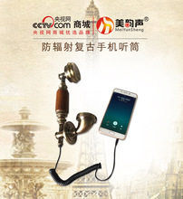 European Hot sales fashion Retro phone handset specifically on the mobile phone anti-radiation  Headphones free shipping