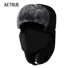 AETRUE Winter Women Bomber Hats Men Fur Warm Thickened Ear Flaps Winter Hats For Women Fashion Bomber Hat Earflap Caps New 2017(China)