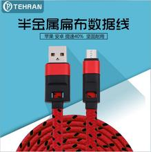 wholesale Applicable andrew telephone data line Andrews tiger pattern nylon weave USB data cable manufacturers charger cables(China)
