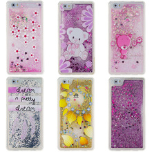 Nephy Phone Case For Huawei P8 Lite P8lite ALE-L21 ALE-L04 Cover New Glitter Star Bear Flower Quicksand Skin Silicon TPU Shell