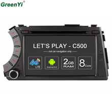 2GB RAM 32GB ROM Ownice C500 4G SIM LTE Android 6.0 Octa 8 Core Car DVD GPS Player For Ssangyong Kyron Actyon 4G Wifi BT Radio(China)