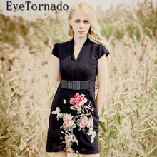 2017 Women Summer Fashion Vintage Flower Embroidery Black Yellow Short Casual Work Office Belted Dress 9148 Plus size