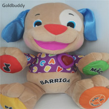 Goldbuddy Portuguese Speaking Singing Puppy Toy Doggy Doll Baby Educational Musical Plush Toys in Brazilian Portugues