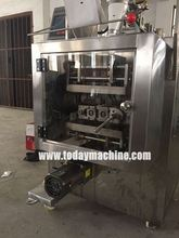 High speed Granule Vertical Packing Machine pump