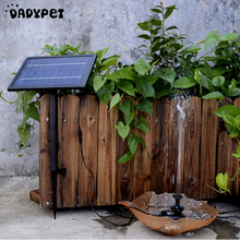 Solar Powered Brushless Water Pump Built-in Storage Battery W/ 6pcs fountain heads Max Flow 200L/H Lift 150cm(China)