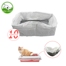 10pcs/lot Reusable Cat Feces Filter Hands Free Cats Sifting Litter Tray Liners Elastic Kitten Hygienic Litter Box Liners(China)