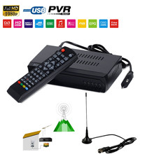 Brazil Peru South America FTA 1080P Digital Terrestrial ISDB-T TV Tuner Receiver Support USB Record EPG VHF UHF Antenna HDMI Out(China)