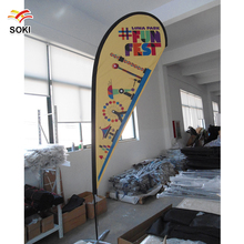 2.8m Beach Flag For Outdoor  Advertising Trade Show Display Flag Pole Kinds Of Flag Banner Double Side Printing Flag