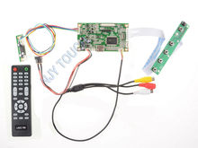 LCD controller board HDMI AV Remote Control for AT070TN92 AT065TN14 50Pin TTL 50 pins LED TFT LCD Screen Raspberry Pi 800x480(China)
