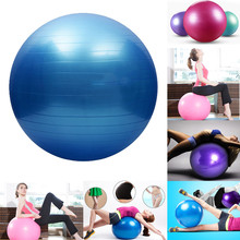 Hot! New 1PC 75cm Fitness Lose Weight Yoga Ball Smooth Balance Fitness Gym Exercise Ball With Pump Balance Pilates Balls AU25
