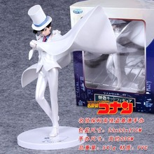 "Free Shipping 9"" Detective Conan Kaito Kid The Phantom Thief Premium PVC Anime Action Figure Model Collection DCFG001"