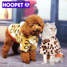 Exotic Leopard Print Super Warmkeeping Dog Clothes 2 Legs Thermal Dog Coat XS S M L Winter Pet Clothing 1 Piece Dropshipping