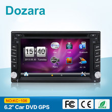 bosion 2 Din Car DVD Player Monitor Universal Car Radio GPS Auto 3G USB BT IPOD FM RDS In Dash Car PC Stereo video Audio Camera