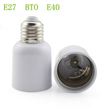 E27 To E40 Base Holder Socket LED Lamp Adapter Converter PVC 5pcs/Lot(China)