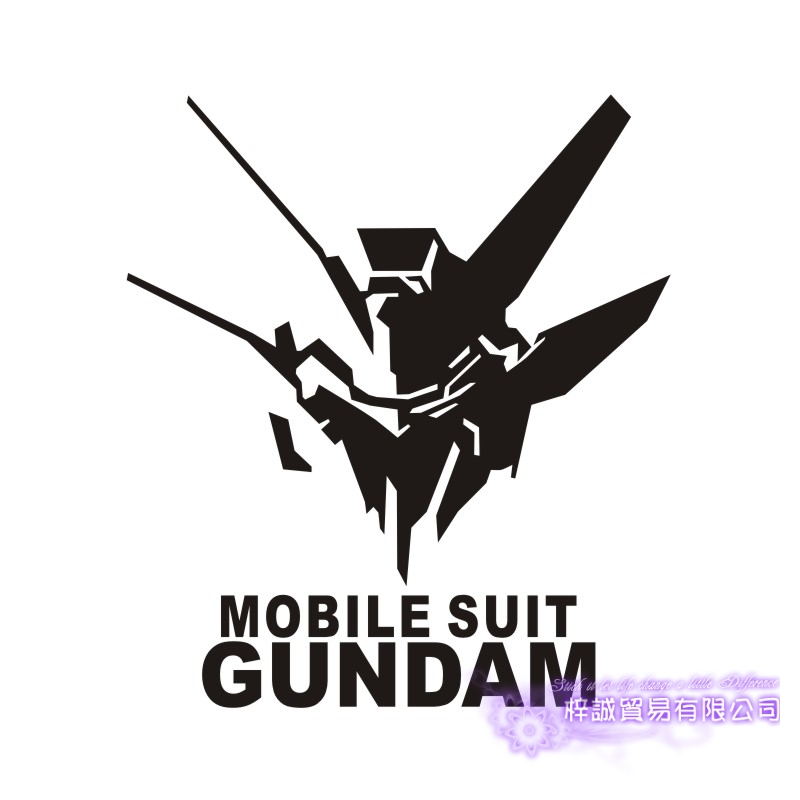 Pegatina GUNDAM Sticker Anime Cartoon Car Decal Sticker Mobile Suit Vinyl Wall Stickers  Decor Home Decoration