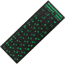 "Russian Keyboard Stickers For Mac Book 10"" to 17"" Laptop PC Standard Layout Black with Blue Orange Green Fluo Green Stickers"