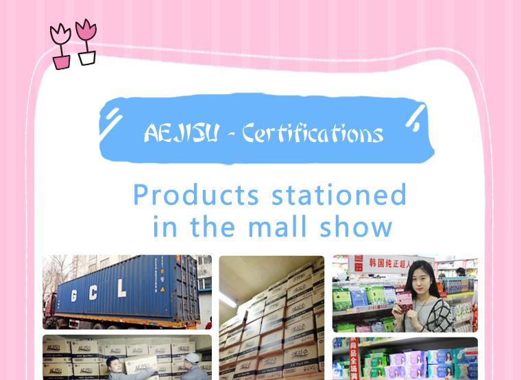 Korea 6pcs AEJISU organic cotton heavy flow over Night Sanitary Napkins pad 3mm feminine hygiene products menstrual towel pads 27