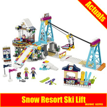 Lepin 01042 632pcs Girl Friends Snow Resort Ski Lift Building Block Compatible 41324 Brick Toy