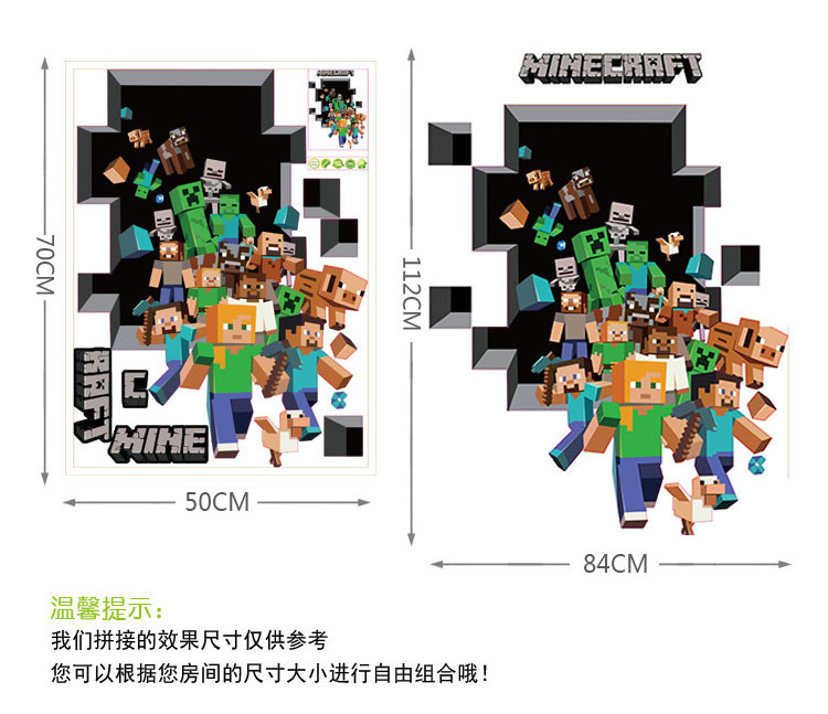 HTB1InFuiWmWQ1JjSZPhq6xCJFXak - Newest Minecraft Wall Stickers 3D Wallpapers Kids Room Decals Minecraft Steve Home Decoration Popular Games Home Free Shipping