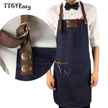 Denim Cowboy Apron BBQ Senior Cotton baking Bib Leather Straps Kitchen apron for Women Men cooking Waitress Custom Print Logo(China)