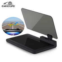 Universal H6 Car HUD Holder Head Up Display GPS Navigator Phone Smartphone Projector Reflection Board Panel