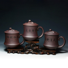 400ml High Capacity Authentic Yixing Teacup Chinese Health Care Purple Clay All Handmade Ceramics Coffee set with Lid and Filter