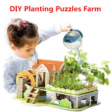 Hot DIY Puzzle Jigsaw Kid Parent-child Castle Construction Pattern Gift Children Educational Toys Houses Puzzle Planting Farm(China)