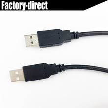 High speed 5M USB 2.0 A male to A male extension cable cord AM to AM(China)