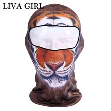 Fashion Novelty Mask Wind-proof and Sunscreen Mask Hood Dust-proof Animal Print Mask F0013(China)