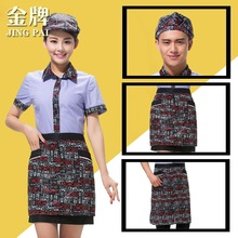 2017 Real Chef Uniform Sale Rushed Cotton Polyester Men Aprons Broadcloth Hotel Attendants Working Dress Letter Skirt + Hat