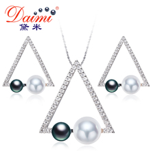 DAIMI 2017 New Geometry Jewelry Set 4-5mm,6.5-7mm Freshwater Pearl Set Pendant Earrings White Black Triangle Jewelry(China)