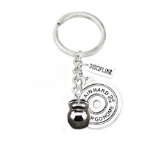 Dropshipping Aliexpress Fashion Alloy Train Hard Or Go Home Kettle Bells Discipline Stamped Keyrings