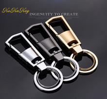 Kukakey Cool Design Trendy Men Unisex Buckle Trinket Holder For Ford Ferrari Cadillac Buick Lacrosse Regal Car Keychain Key Ring(China)