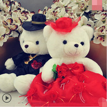 40cm 2 pieces/lot boy and girl wedding gift red wedding dress bear plush toys lovers bear cloth doll present Valentine(China)