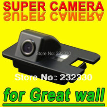 For Philips Great Wall Hover Car reverse back up rear view parking car Camera night vision HD waterproof