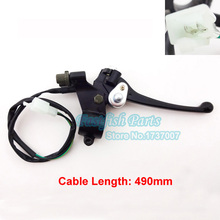 ATV Dual Double Handle Brake Lever 2 wires For 49cc 50cc 70cc 90cc 110cc Chinese ATV Quad Motorcycle Motocross