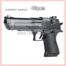 Low Price Brand Police Desert Eagle Air Gun Fight 88601 88602 Building Blocks Mind&Hand DIY Assembe Model Eduction Kid Toys Gift