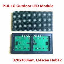 2017 Direct Selling P10 Outdoor Green Color Led Display Module 320x160mm, High Brightness Dip Green P10 Outdoor LED Panel(China)