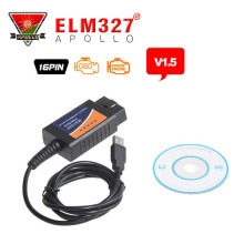2017 Top Selling ELM327 USB Interface V1.5 work on PC Car Tools Scan Tools USB ELM 327 EOBD OBD2 OBDII With Software CD