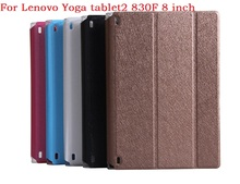Ultra thin Lenovo Yoga Tablet2 830f case,Silk Series PU Leather cover case For Lenovo Yoga tablet 2-830F 2 830F 8 inch tablet PC(China)