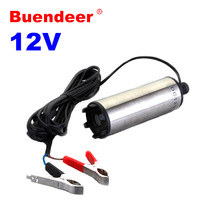 Buendeer DC 12V Diesel Water Car Oil Pump Fuel Transfer Pump Car Fishing Camping Submersible Transfer Pump Electric Fuel Pump