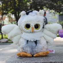 New 20cm Germany Nici standing big eyes sharp nose plush cute owl for Children Birthday Gifts 1pcs(China)