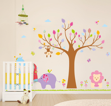Giant Cartoon Wall Stickers Animal Kingdom Home Decor For Kids Rooms Decals Lion Elephant Monkey Tree