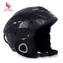 Moon Skiing Helmet Autumn Winter Men Women Monoboard Skiing Snow Sports Safty Helmets with Adjustable Buckle Liner Cushion Layer(China)