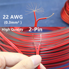 3 meters Copper Electrical Wire 2 Pin 22 AWG PVC insulated Wire Electric cable Extension LED Strip Cable Red Black(China)