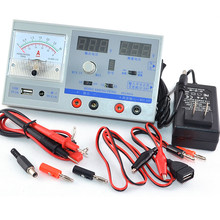 Mini DC Power Supply Adjustable Digital Regulated power 15V 3A Dual display for all cell phone repair have multimeter functions