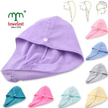2PC New High Quality Microfiber Hair Towels Solid Plain Hair Turban Quick Dry Hair Cap Wrapped Towel Drying Towels