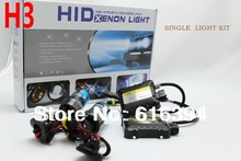 Free shipping,new products,12v 35w,HID XENON KIT,H3,,3000K,4300K,5000K,6000K,8000K,10000K,12000K
